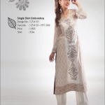 Warda New Dresses Collection 2014 14