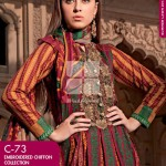 Gul Ahmed Fashion 1