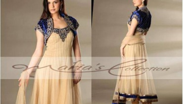 Maria's New Eid Party Wear Collection 2014