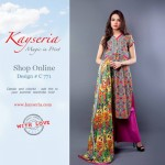new Fashion Summer Dresses Collection 2014 9