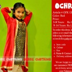 OCHRE Kids Wear Eid Collection 2014 30