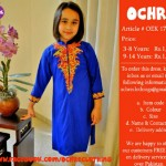 OCHRE Kids Wear Eid Collection 2014 32
