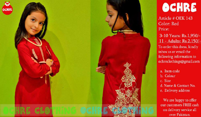 OCHRE Kids Wear Eid Collection 2014 7