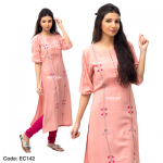 Pinkstich Ramadan Collection 2014 10