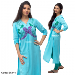 Pinkstich Ramadan Collection 2014 3