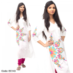 Pinkstich Ramadan Collection 2014 4
