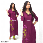 Pinkstich Ramadan Collection 2014 5