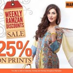 Warda Designer dresses colleciton 2014