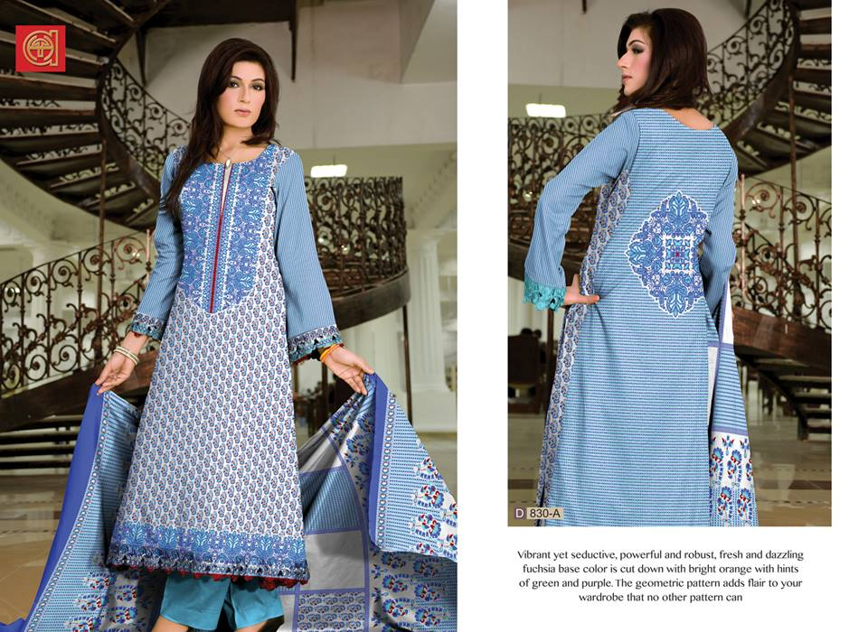 Al-Hamra Fabric Summer Beautiful Assortment 2014 for Ladies (6)