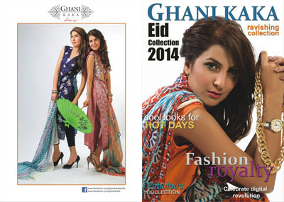 Ghani Kaka Textile New Mid Summer Dress collection 2014 14