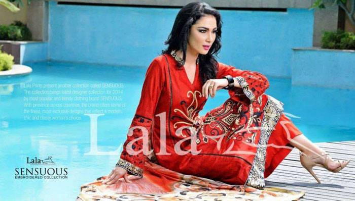 Lala Textile Awesome Vibrant Elegant Assortment 2014 (5)