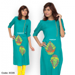 Pinkstich new Mid Summer Dresses Collection 2014 11
