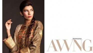 Fahad Hussayn Couture Printed Mid Summer Dresses Collection 2014 1