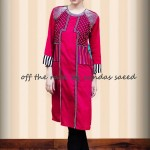 Off the rack by Sundas Saeed Mid Summer Dresses Collection 2014 7