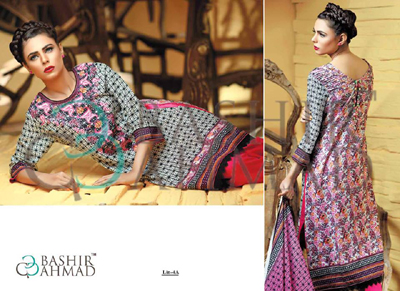 BASHIR AHMAD LINEN 2014-15 Collection  6