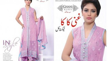 Ghani Kaka weightless Chiffon Collection 2014-15