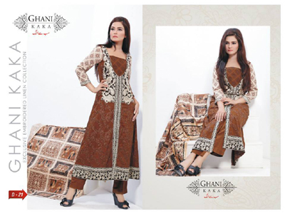 Ghani Textile Linen Collection 2014-15 3