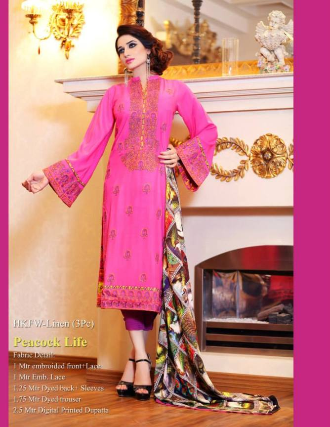 Hadiqa Kiani Attractive Next Season Garments For Females (5)