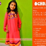 Ochre Eid-Ul-Azha Collection 2014-15 12