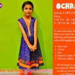 Ochre Eid-Ul-Azha Collection 2014-15 2