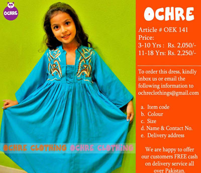Ochre Eid-Ul-Azha Collection 2014-15 8