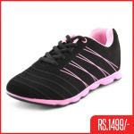 Servis Winter Shoes Gallery 2014 For Females (6)