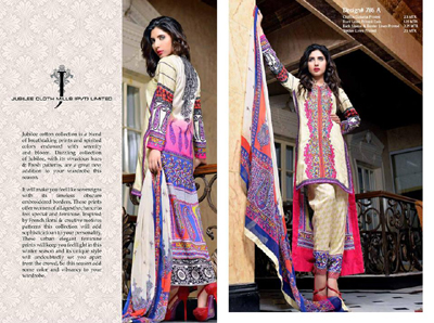 karam Collection Autumn 2014 VOL-4 By Jubilee Cloth Mills 1