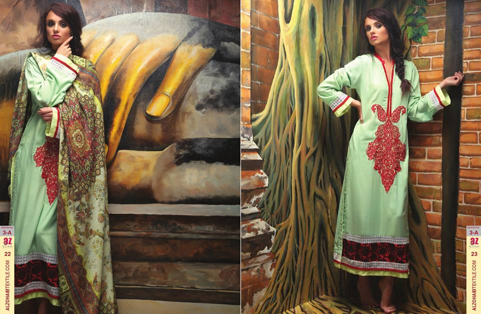 Ayesha Zara Woven Shawl Collection For Ladies (2)