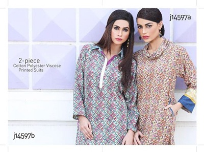 Khaadi Winter Dresses Collection 2014-15