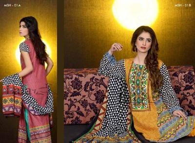 Mashaal Embroidered Shawl Collection 2014-15 1