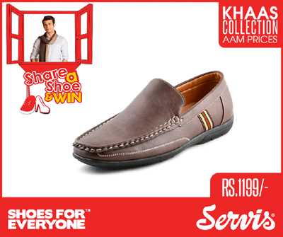 Servis Share a Shoe Collection 2014-15 1