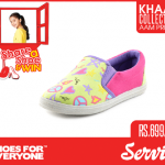 Servis Share a Shoe Collection 2014-15 2