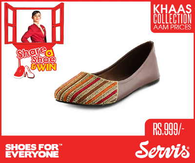Servis Share a Shoe Collection 2014-15 3