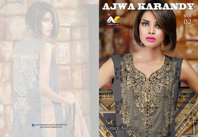 Ajwa Krandy vol 2 2014 15 Colelction 2014-15