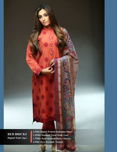 Hadiqa Kiani Fabric Collection vol 2 5