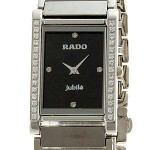 Lovely Rado Gentlemen Wristwatches Collection 2014-15 (2)