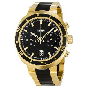 Lovely Rado Gentlemen Wristwatches Collection 2014-15 (6)