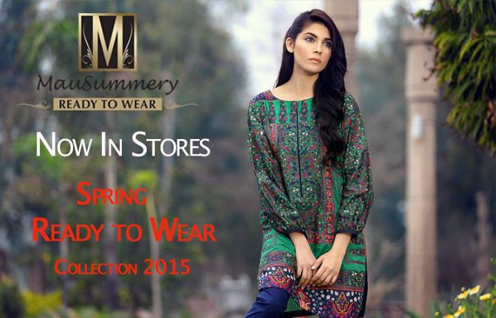 Ready To Wear Spring Summer Collection 2015 by MSM