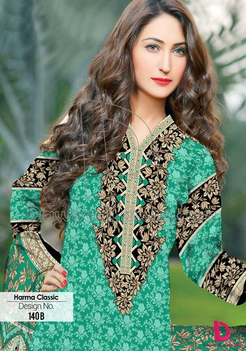 Dawood Harma Classic Summer Lawn for Ladies