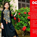 Pakistani Fashion Trends