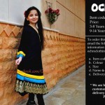 Kids Eid ul Fitr dresses Design new Fashion (1)