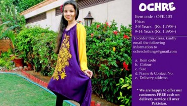 Kids Eid ul Fitr dresses Design new Fashion (9)