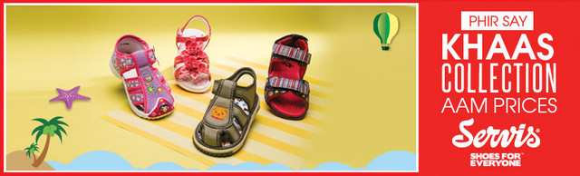 Servis Shoes Eid Family Collection 2015 (4)
