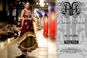 Amna Ajmal Sharara Fashion for women