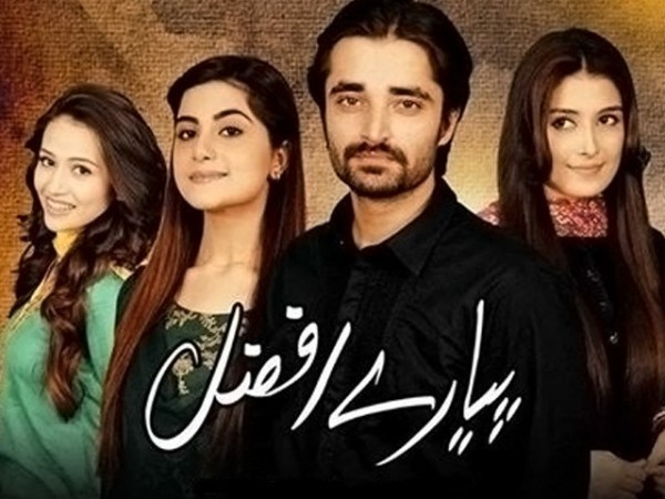 Ary Digital Tv Latest Dramas Episodes Online