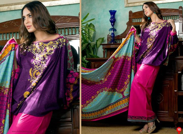 Monsoon Cambric '2015 by Al-Zohaib Textile (7)