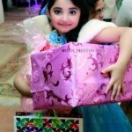 "Javeria Saud Daughter "" Jannat "" Birthday Party Images Facebook"