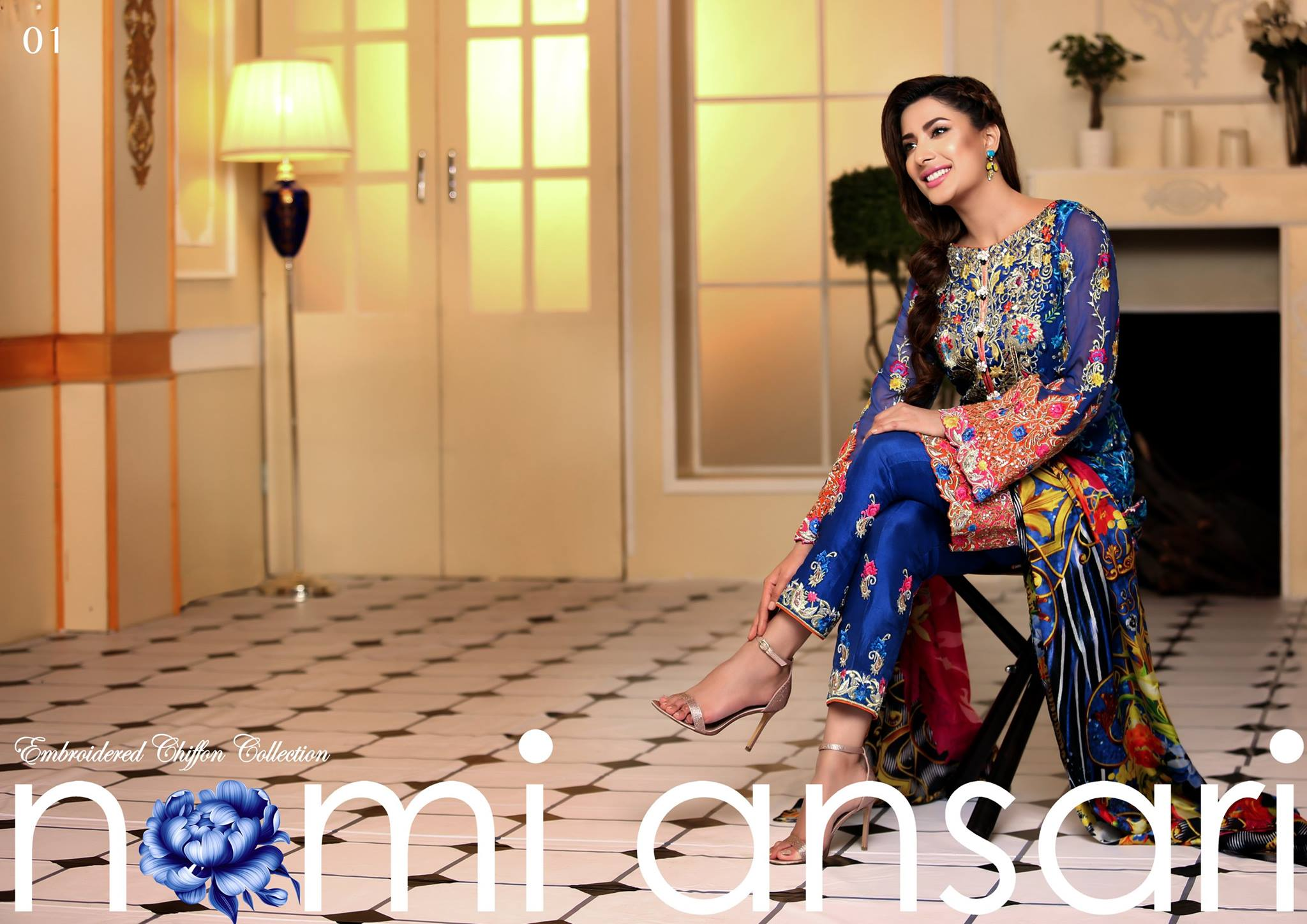Stylish Nomi Ansari Chiffon Collection 2016-17 by Shariq Textile