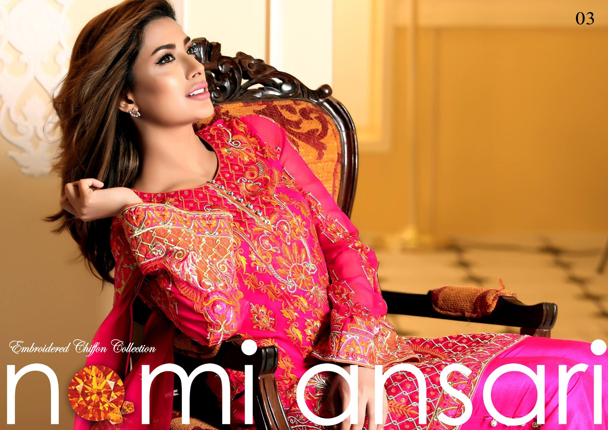 Stylish Shariq- Nomi Ansari Chiffon Collection 2016-2017
