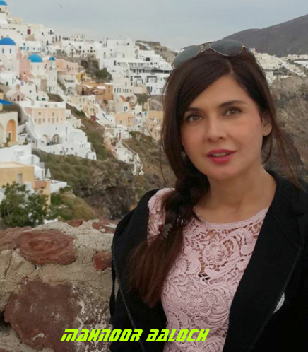 Mahnoor Baloch Pictures Photos